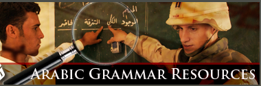 Arabic Grammar Resources