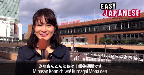EasyJapanese YouTube web